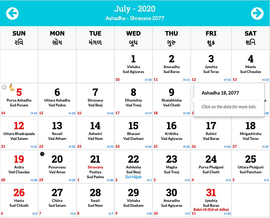 tithi Calendar 2020