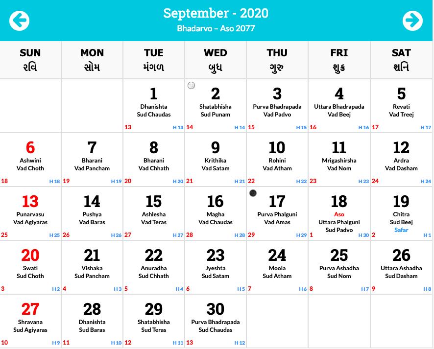Hindu Calendar 2020 | Hindu Panchang 2020 | Printable Calendar DIY