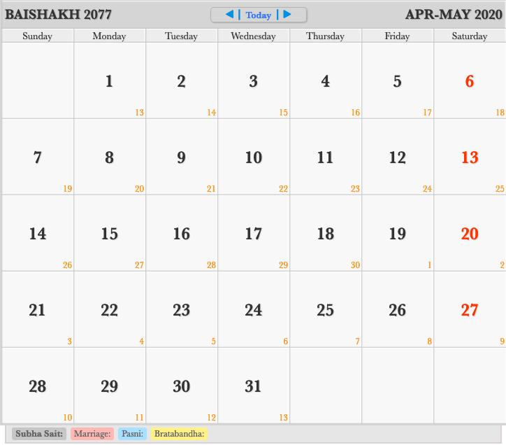 Baishakh 2077 Calendar