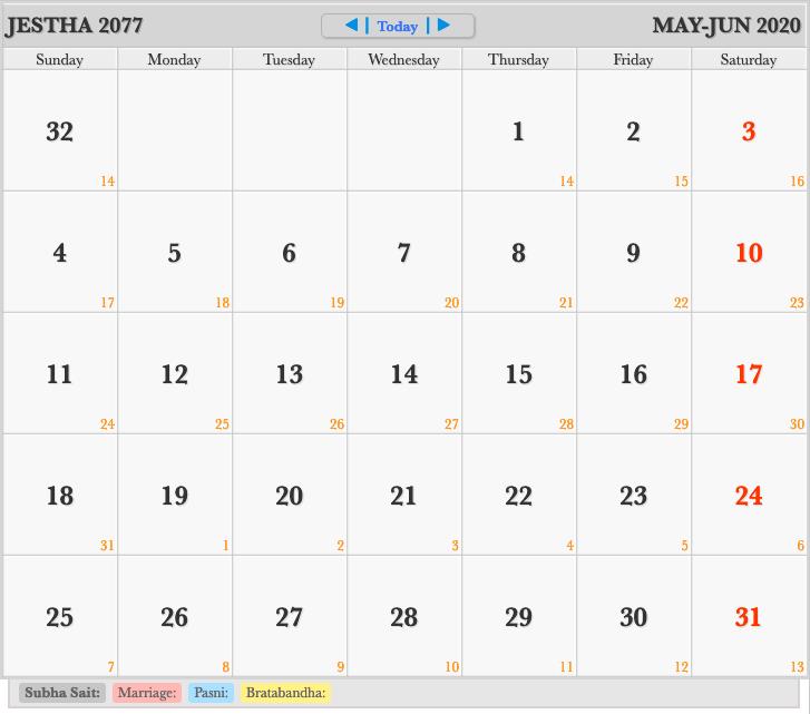 Jestha 2077 Calendar