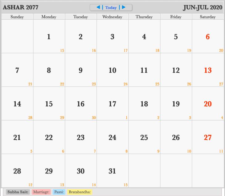 Ashar 2077 Calendar