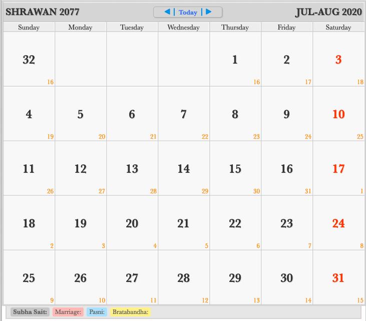 Shrawan 2077 Calendar