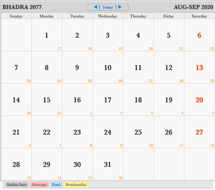 Bhadra 2077 Calendar