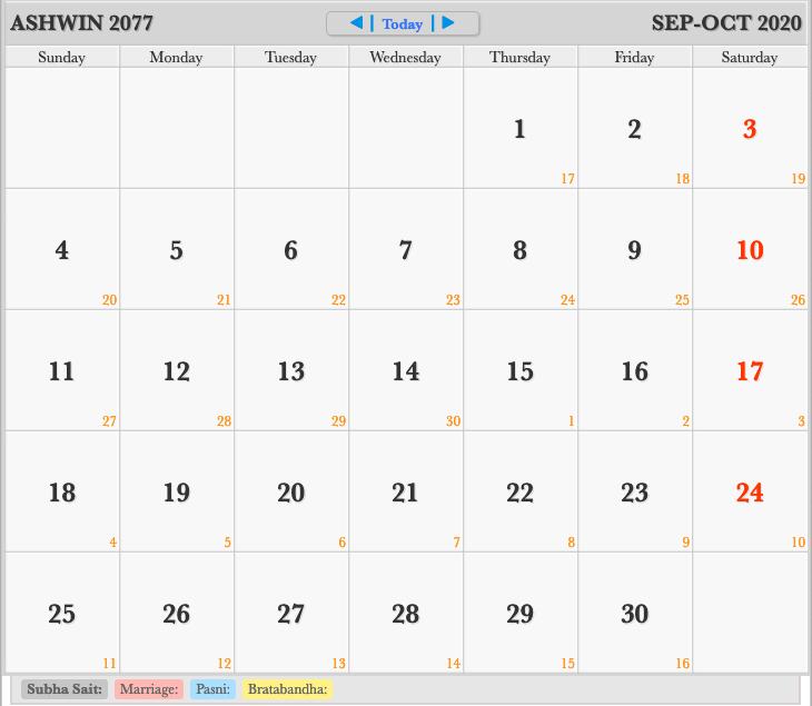 Ashwin 2077 Calendar