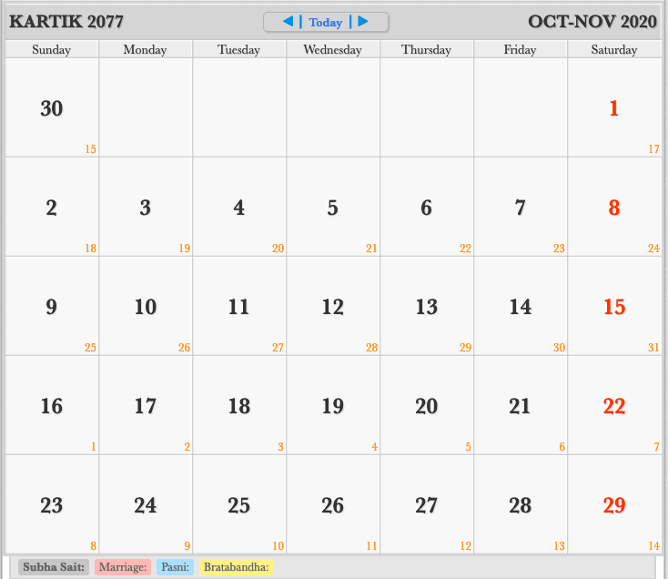Kartik 2077 Calendar