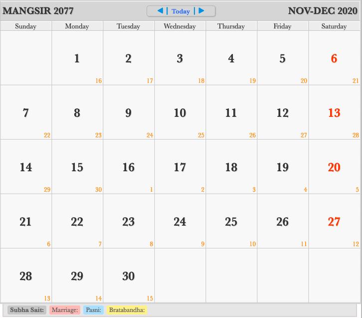 Mangsir 2077 Calendar