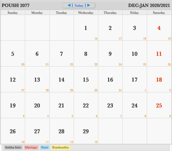Poush 2077 Calendar