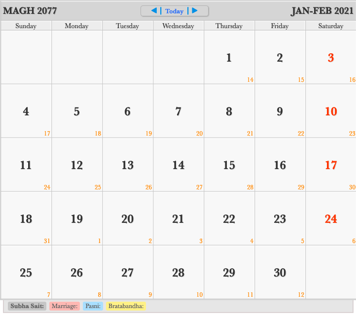 Magh 2077 Calendar