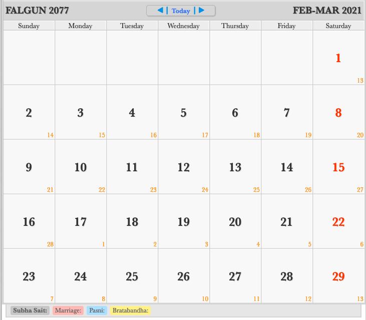 Falgun 2077 Calendar