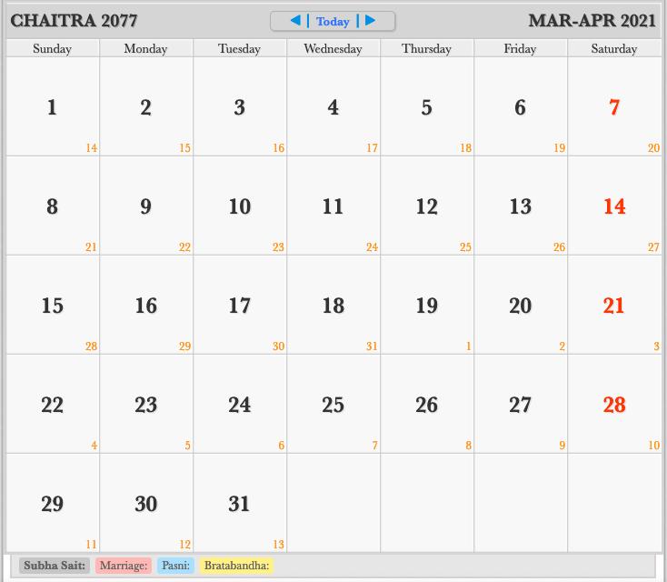 Chaitra 2077 Calendar