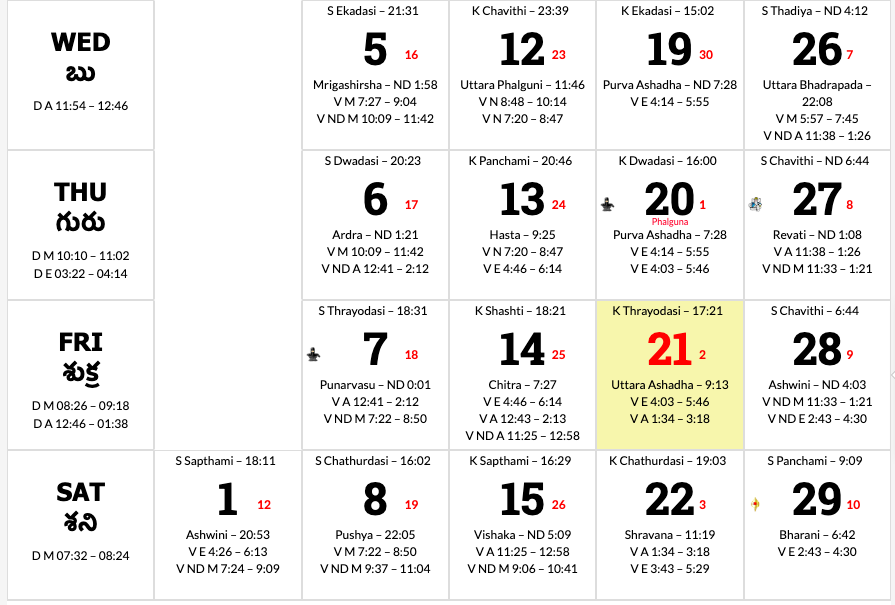 MARCH 2020 CALENDAR WITH HOLIDAYS INDIA - Singapore's list