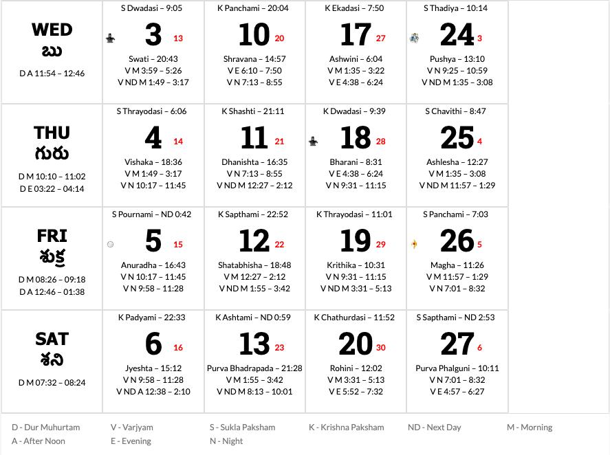 July Calendar For 2020.Telugu Calendar 2020 January To December 2020 Printable Calendar Diy