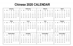 Chinese 2020 Holiday Calendar