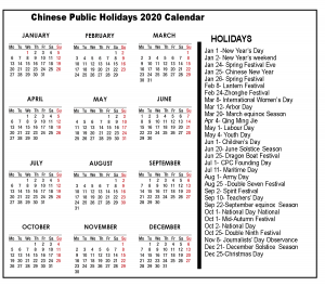 Public Holiday in Chinese