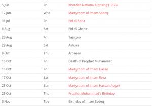 2020 Iranian Holiday Calendar