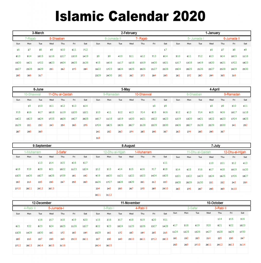 Islamic 2020 Calendar, Hijri Calendar 1441