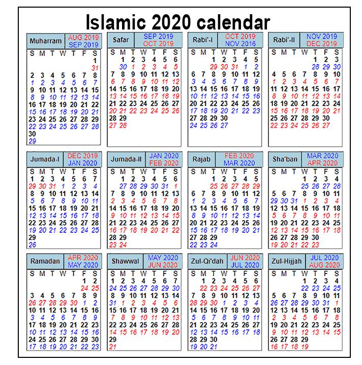 Urdu Calendar 2020, Arabic Calendar 2020